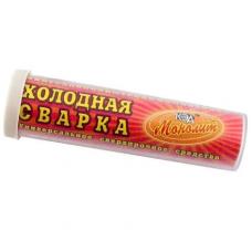 Холодна зварка Монолит 40 грам